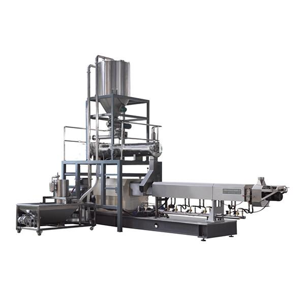 Floating Fish Feed Pet Food Extruder Production Line #1 image